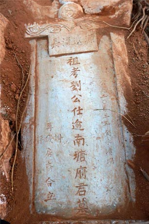 The tomb owner was Liu Shiyu