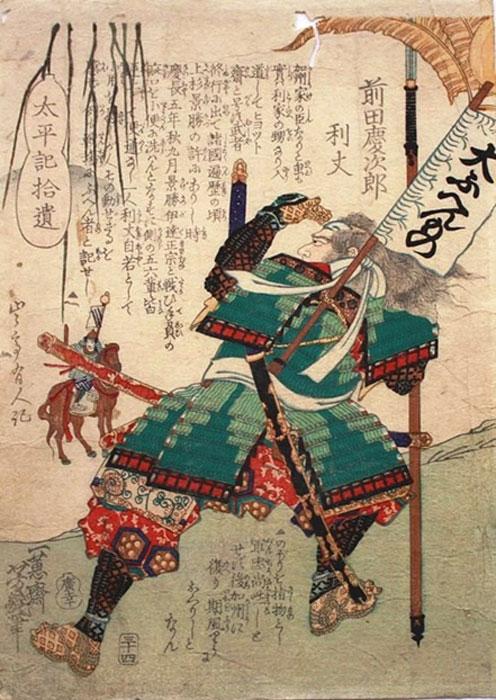 An ukiyo-e of Maeda Keijirō, by Utagawa Yoshiiku, 19th century.