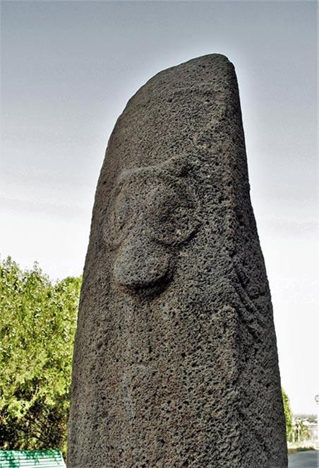 A vishap stele.