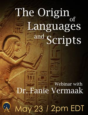 Ancient Origins webinars