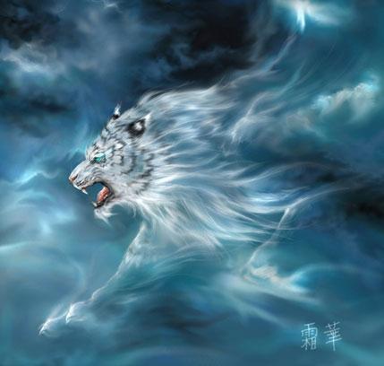 white-tiger-west.jpg